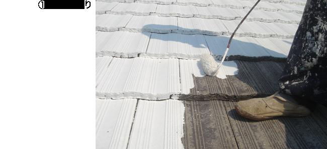 ①屋根下塗り
