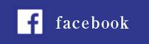 Facebook アイビーリフォーム公式ページ