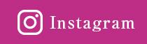 Instagram アイビーリフォーム公式ページ